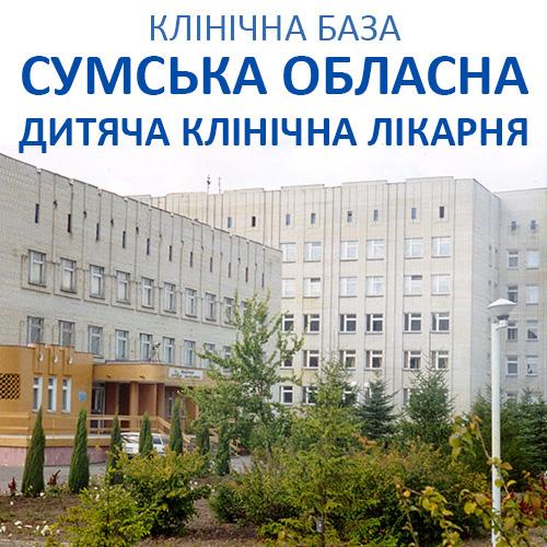 СОДКЛ_ua