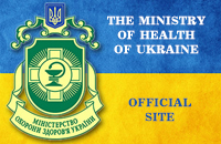 The Ministry of health of Ukraine